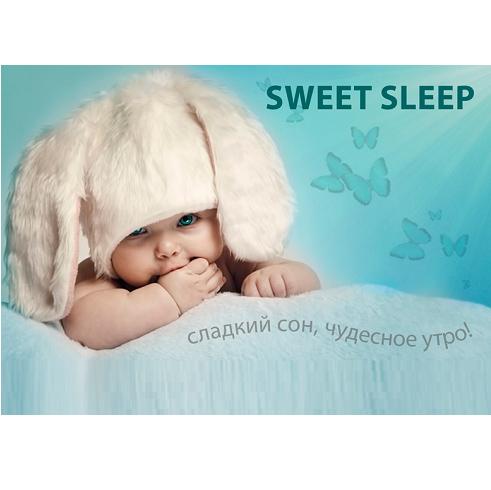Электропростынь Sweet Sleep 150 см х 80 см