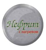 jade_logo_transparent.png